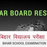 Bihar Board 12th Result Websites List | BSEB Result 2019 Official Website