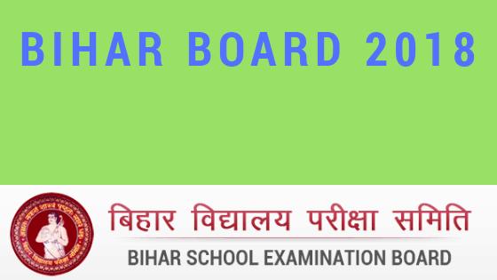 BSEB Class 10 & 12 Exam 2018 registration - BSEB 12th registration 2018
