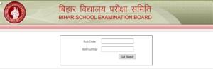 Bihar Board result 2018